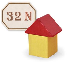 施行例32N