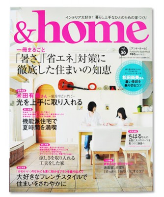 andhome.vol30