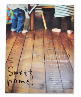 comehome.sweethome2011