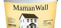 Mamanwall-2