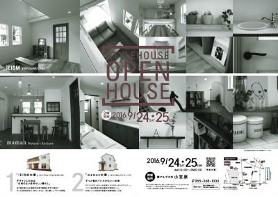0914openhouse