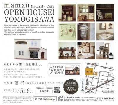 yomogisawa-1