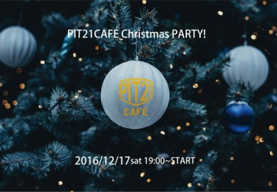 pit21cafexmasparty-600x416