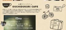 zensho_event_20161118143823_6692_00001