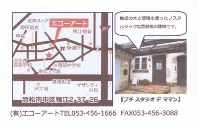 s-CCF20170318_00000-2-600x387