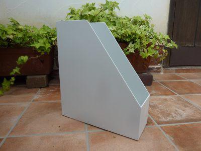 e-P1210327-400x300
