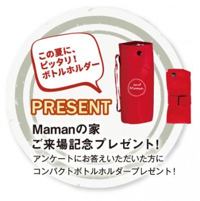 maman03