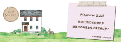 event-kouzou02-1024x361